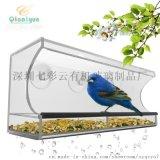 七彩雲有機玻璃喂食器 戶外投食盒透明盒鳥巢