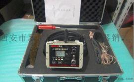 西安哪裏可以買到電火花檢測儀13891919372