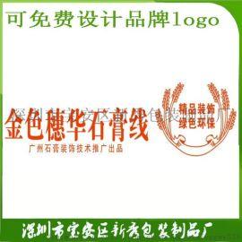 厂家直销通用石膏线条包装膜 PVC热收缩膜广东