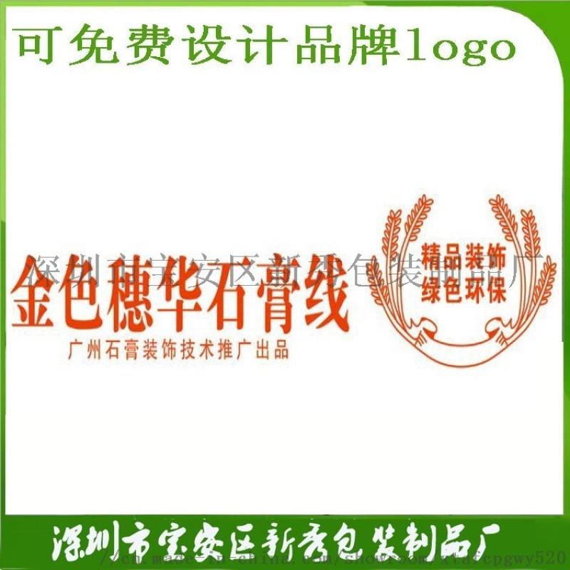 廠家直銷通用石膏線條包裝膜 PVC熱收縮膜廣東