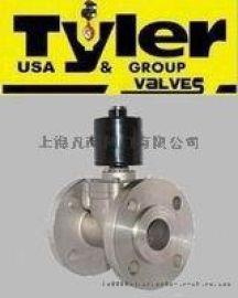 进口防爆电磁阀 进口油用电磁阀(美国TYLER)