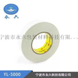 YL-5000普通耐高温双面胶带