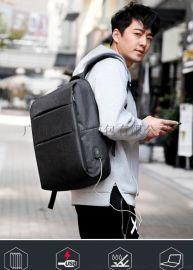狮岭背包厂家 双肩包男时尚大容量韩版新款休闲旅行包