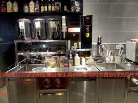 许昌哪里有奶茶设备原料批发 奶茶机器多少钱 奶茶店设备批发