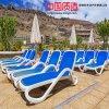 長春遊泳館ABS白色塑料躺沙灘躺椅承重150KG