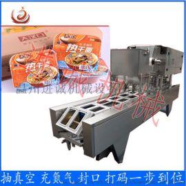 多功能真空盒装热干面包装封口机