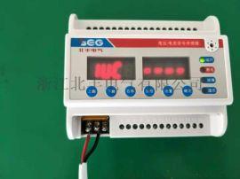 GF/ZY-DK3-2AV 消防电源监控模块