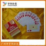 扑克厂家订做德州俱乐部扑克 磨砂塑料pvc扑克牌