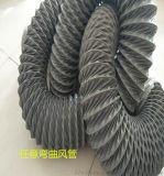 宁津厂家定做大口径400mm 钢丝伸缩风管