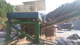供应新一代洗石粉泥浆处理设备