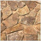 天然垒墙石 砌墙石 散片墙石 砌墙毛石 浆砌石片石