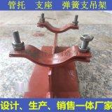 T型管托Z1管夹固定管托焊接型导向支座