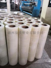 长期生产透明高粘彩钢板保护膜