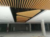 綏化木紋鋁天花 木紋鋁板吊頂 木紋鋁通天花