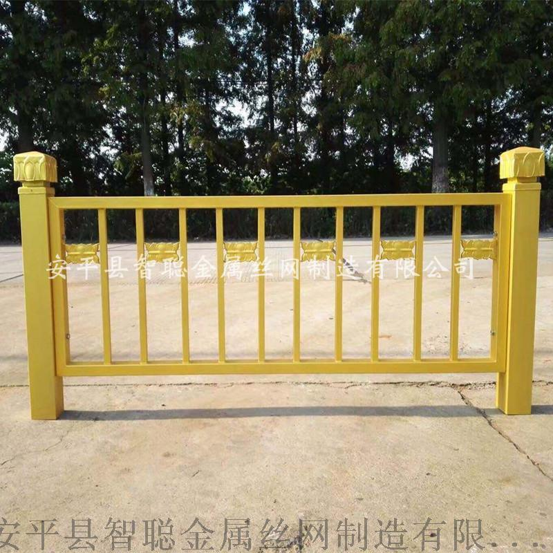 智聪京式黄金护栏 京式护栏厂家 京式分割护栏