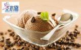 投资几万块的小本生意_圣冰客冰淇淋加盟
