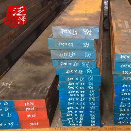 4Cr16/3Cr2NiMo耐腐蚀镜面塑胶模具钢