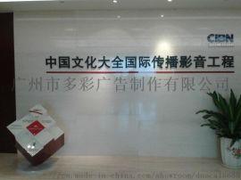 天慧广告】广州市形象墙制作_广州公司形象墙设计制作