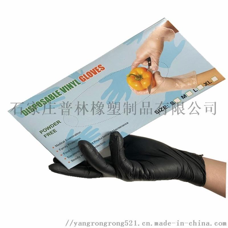 黑色手套一次性丁腈手套纹身手套防护手套工业手套
