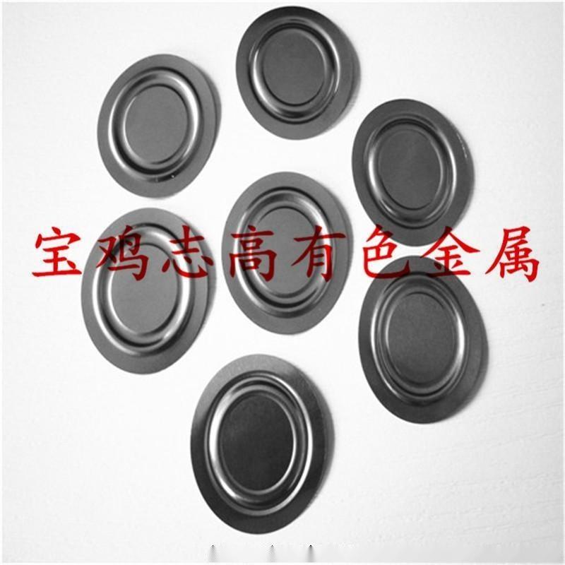 金属波纹膜片不锈钢膜片钛膜片 哈C膜片 减压阀膜片