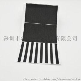厂家直销喷漆专用EVA泡棉双面胶贴