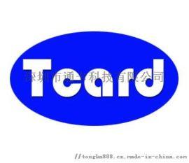 通卡科技 公交刷卡手持机餐馆移动消费机