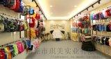 广东宠物服装、宠物服装专业生产定制、趣逗派