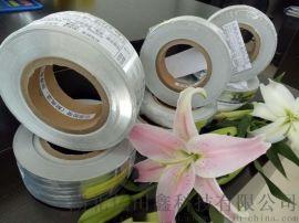 億田鑫鋁箔膠帶-強力型