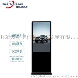 山东落地式广告机  济南壁挂触摸一体机 触摸广告机
