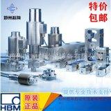 供应德国HBM原装HLCB1C3系列110KG-10T称重传感器
