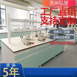 实验台通风柜生产厂家实验室台面抽风柜