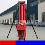 全气动潜孔钻机KQZ-100 冲击风动岩石钻孔机