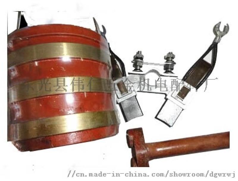 起重電機配件 YZR集電環 鋁刷架 碳刷
