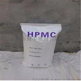 厂家自销 羟丙基甲基纤维素HPMC砂浆腻子粉纤维素