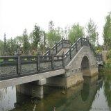 生产厂家直销桥梁河道路旁石雕栏杆
