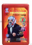 西安哪余有賣消防器材18992812668
