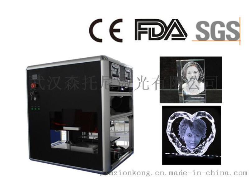 K9方體水晶鐳射內雕3D人像人像定製鐳射內雕機