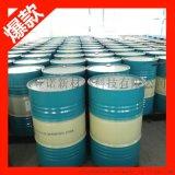 现货 乙二醇单丁醚 BCS 防白水 量大优惠