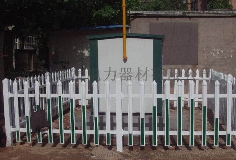 变压器伸缩围栏 固定式绝缘玻璃钢围栏