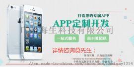 深圳醫療健康APP軟件開發_讓你賺錢