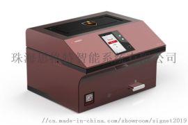 智能印章印控机印控仪防范印章风险与提高效率批发包邮