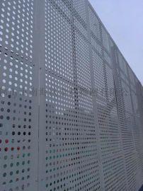 珠海冲孔板围挡 金湾工地施工围栏 防风护栏网定制