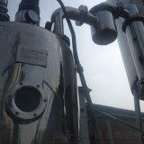 出售二手不锈钢蒸发器