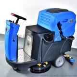 温州驾驶式洗地机物业保洁洗地机瓷砖地面洗地机