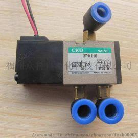 日本CKD喜开理各系列电磁阀原装进口件
