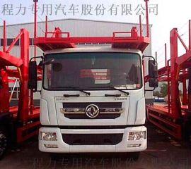 廠家直銷東風多利卡D9轎運車