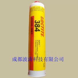 LOCTITE汉高乐泰-384导热硅胶