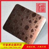 红铜色不锈钢板 厂家供应不锈钢蚀刻板