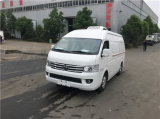 福田G9麪包冷藏車大容量麪包車