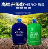 工廠訂做桶裝水防塵布袋水桶套純淨水礦泉水水桶套定做